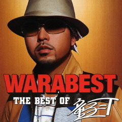 WARABEST~THE BEST OF 童子-T~