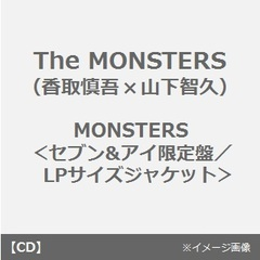 The MONSTERS/MONSTERS(セブン&アイ限定盤)