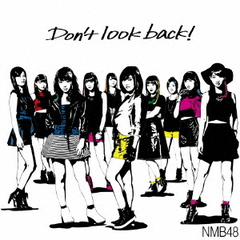 Don't look back!(通常盤 Type-A)