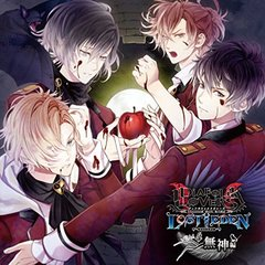 DIABOLIK LOVERS LOST EDEN Vol.4 無神編