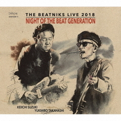 THE BEATNIKS/NIGHT OF THE BEAT GENERATION