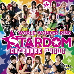 STARDOM ENTRANCE MUSIC