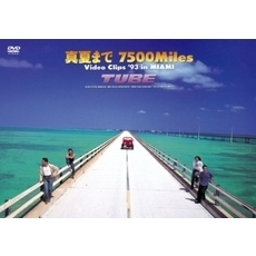 TUBE/真夏まで7500 Miles Video Clips '93 in MIAMI