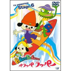 PARAPPA THE RAPPER パラッパラッパー TVアニメーション Stage.6[SVWB-1536][DVD]