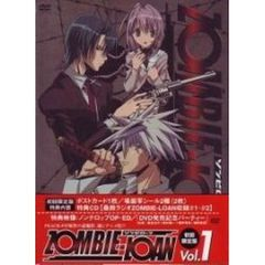 ZOMBIE-LOAN Vol.1 <初回限定版>(DVD)