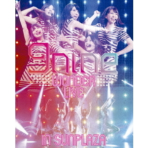 9nine/9nine WONDER LIVE in SUNPLAZA(Blu-ray Disc)