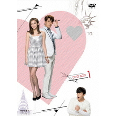 Love Cheque ~恋の小切手 DVD-BOX 1