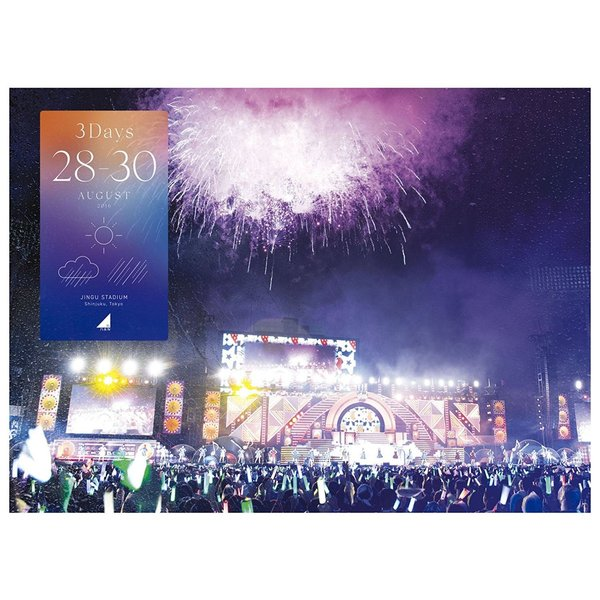 乃木坂46/乃木坂46 4th YEAR BIRTHDAY LIVE 2016.8.28-30 JINGU STADIUM<完全生産限定盤 4Blu-ray>(Blu-ray Disc)