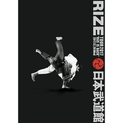 RIZE/RIZE TOUR 2017 RIZE is BACK 平成二十九年十二月二十日 日本武道館(Blu-ray Disc)