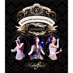 Kalafina/Kalafina 10th Anniversary LIVE 2018 at 日本武道館(Blu-ray Disc)