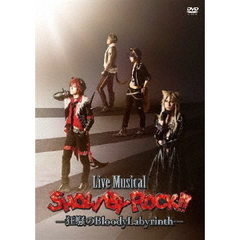 Live Musical 「SHOW BY ROCK!!」 -狂騒のBloodyLabyrinth-