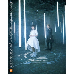fripSide/fripSide infinite video clips 2009?2020(Blu-ray)