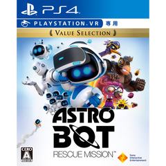 PS4 ASTRO BOT:RESCUE MISSION Value Selection