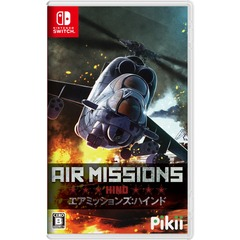 Nintendo Switch Air Missions: HIND