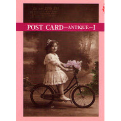 POST CARD-ANTIQUE- 1