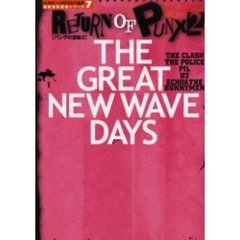パンクの逆襲 2 The¥great new wave days The¥Clash The Police PIL U2 Echo & The Bunnymen