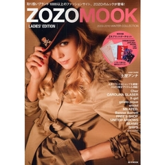 ZOZOMOOK LADIES' EDITION 09-10冬