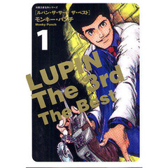 LUPIN The 3rd The Best 1