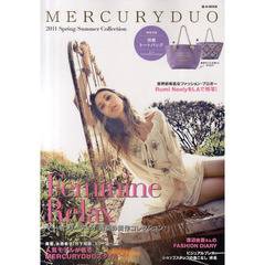 MERCURYDUO 2011 Spring/Summer Collection