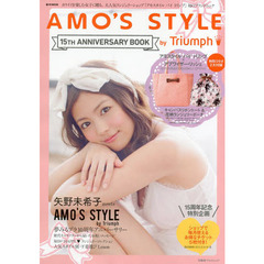 AMO'S STYLE by Triumph 15TH ANNIVERSARY BOOK