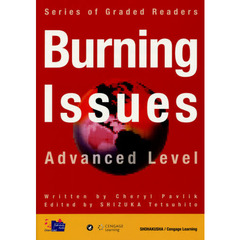 Burning Issues―Advanced Level