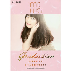 miwa Graduation BALLAD COLLECTION 珠玉のバラードが満載!