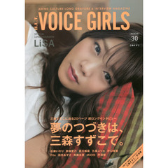 B.L.T.VOICE GIRLS VOL.30