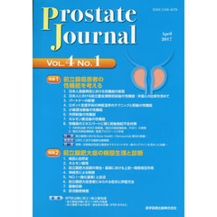 Prostate Journal Vol.4No.1
