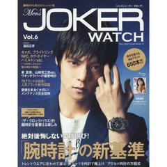 Men's JOKER WATCH Vol.6