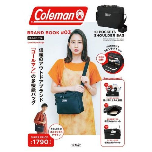 Coleman BRAND BOOK #03 BLACK ver. special package 画像
