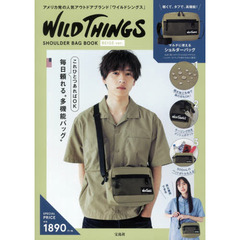 WILD THINGS SHOULDER BAG BOOK BEIGE ver. (ブランドブック)