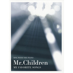 楽譜 Mr.Children MY FA