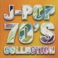 J-POP 70'S COLLECTION