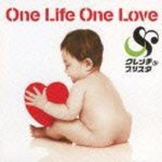 One Life One Love(初回限定盤)