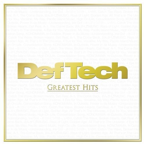 GREATEST HITS(限定盤)