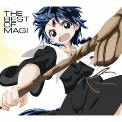 THE BEST OF MAGI