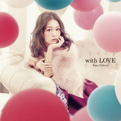 with LOVE(初回生産限定盤)