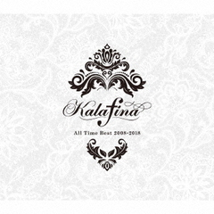 Kalafina All Time Best 2008-2018(完全生産限定盤)