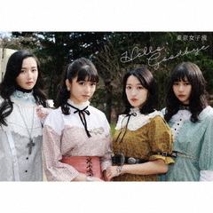 東京女子流/Hello,Goodbye(CD+DVD)