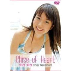 中村知世/Chise of Heart(DVD)