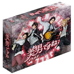 美男ですね Blu-ray BOX(Blu-ray Disc)