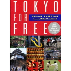 TOKYO FOR FREE タダで楽し