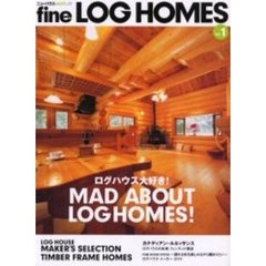 Fine log homes Vol.1