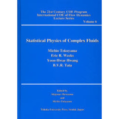Statistical Physics of Complex Fluids