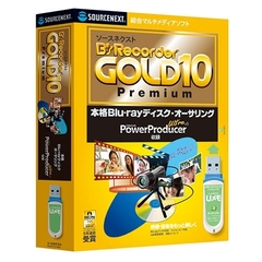 USB GOLD10PreSN B'sR