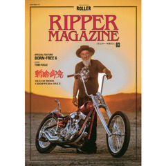 RIPPER MAGAZINE 斬捨御免OLD SCHOOL CHOPPERS ONLY 03