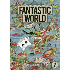 FANTASTIC WORLD 1