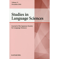 Studies in Language Sciences Journal of the Japanese Society for Language Sciences Vo?