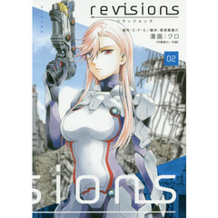 revisions 02