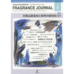 FRAGRANCE JOURNA 466